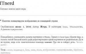 Сайт itnerd.ru в opera под arch linux
