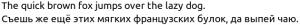 Новый шрифт в Убунту 10.10
