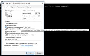 Windows 10 command line settings