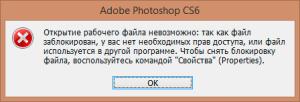 cs_error